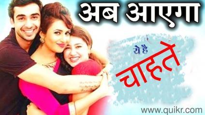 Auditions for tv serials in balaji telefilms in Vadodara