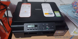 DCP T300 All in one printer