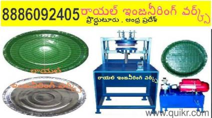 Disposable Paper Plate Making Hine At Rs 45000 Unit  sc 1 st  Best Plate 2018 & Paper Plates Making Business - Best Plate 2018