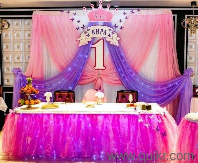 Disas do it yourself birthday kit new brand home decor share with friends solutioingenieria Image collections