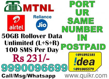 reliance gsm prepaid std plans | Used Mobiles & Tablets in India