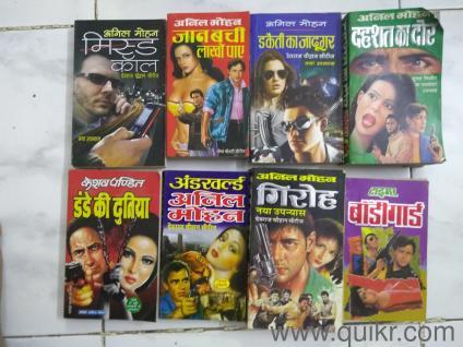 Old hindi songs rajesh khanna hits
