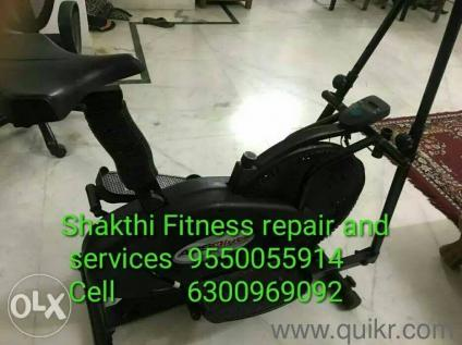 Sport - Fitness Equipment Online in Vizag   SecondHand & Used Sport on room in box, room in tree, room in order, room in boat, room in buffalo, room in bed, room in bag, room in car, room in heart, room in house,
