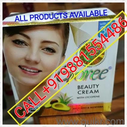 Goree beauty cream, Goree soap Goree whitening cream original,Goree night  cream,Goree fairness cream,Goree face cream,Goree Whitening soap,Goree day