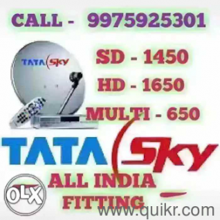 Tata sky new online connection call 99759253O1,985O863594