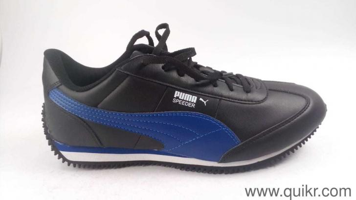 pas cher pour réduction a6681 a14af Puma Men's Black Running Shoes-8 UK/India (42 EU)(P35872306 ...