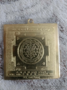 maha meru yantra | Used Jewellery in Delhi | Home