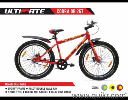 Atlas Cobra 26T DDB Cycle (Complimentary lock & bell full fitting)