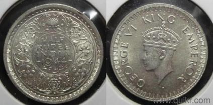 british india coins | Used Coins - Stamps in Kota | Home