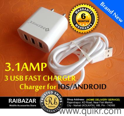 3 1 amp 3 USB port fast mobile charger 6 Month Warranty