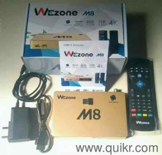 box khat   Used TV - DVD - Multimedia in Rajkot