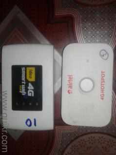 free airtel recharge trick number | Used Computer