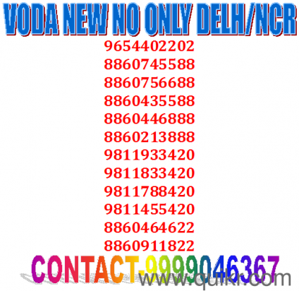 Delhi Kinner Whatsapp Group