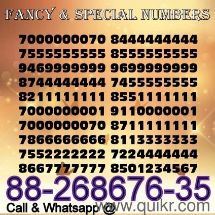 VIP Golden Numbers & fancy & special numbers Available in Prepaid ALL INDIA  if you interested Contact to What'sapp No: 8826867635