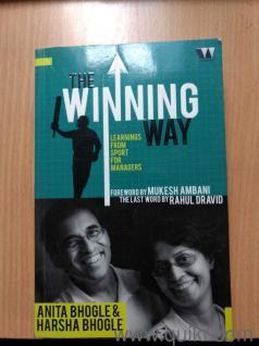 The Winning Way Harsha Bhogle Pdf Download