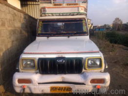 Used Mahindra Bolero Pickup Nagpur Find Best Deals
