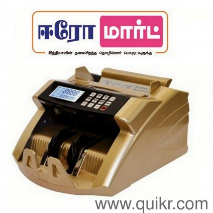 mobile lamination machine price india | Used Fax, EPABX