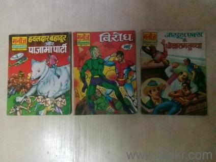 free download of harry potter series in hindi comic | Used Books