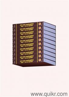tamil astrology software thirukanitham free download | Used Books
