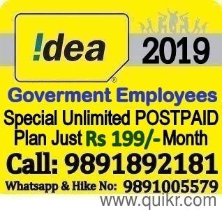 Idea Perfect Postpaid Unlimited Data & Voice Plan idea Lowest Corporate  Rental Plan Call & Whatsapp : 9990096699, 7065555527
