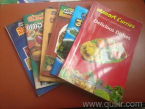 navneet digest for 7th std of english balbharati pdf   Used Books