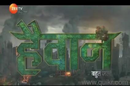 Old hindi song mp3 jis din bhula du tera pyar dil se in Mumbai