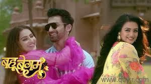 Whatsapp 09619645724 yogita kapoor new tv serials star plus