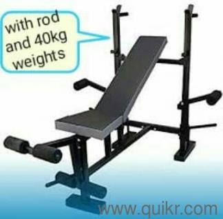 Terrific Multipurpose Bench Press Equipment Frankydiablos Diy Chair Ideas Frankydiabloscom