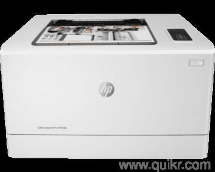 HP printer T6B51A Color LaserJet Pro,13 3 Kg,128 MB,wifi connective,343  Watts