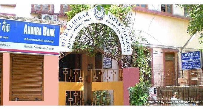 Muralidhar Girl's College,Kolkata | QuikrLearner