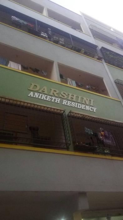 Darshini Aniketh Residency, Electronic City Phase I, Bangalore
