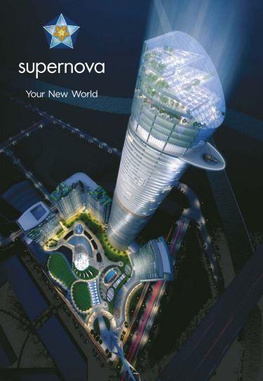 Supertech Supernova Spira Suites, Sector-94, Noida